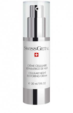 Восстанавливающий ночной крем Swissgetal. Цвет: бесцветный