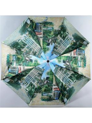Зонт Trust. Цвет: голубой, зеленый, синий