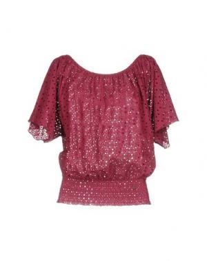 Блузка YES ZEE by ESSENZA. Цвет: пурпурный