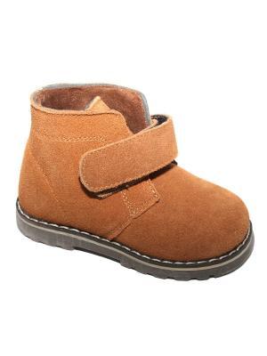 Ботинки Капитошка.. Цвет: светло-оранжевый