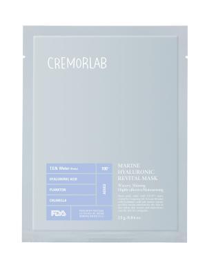 Ревитализирующая маска с морскими водорослями и гиалуроновой кислотой CREMORLAB. Цвет: бирюзовый