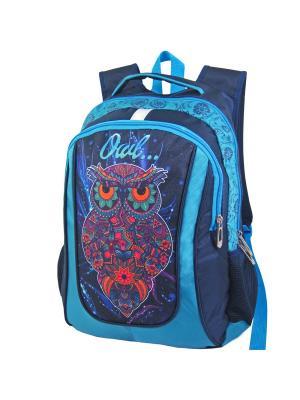 Портфель ученический Stelz. Цвет: синий, голубой, красный