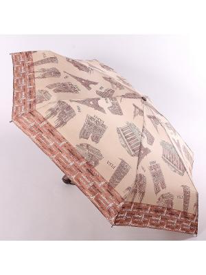 Зонт Airton. Цвет: терракотовый