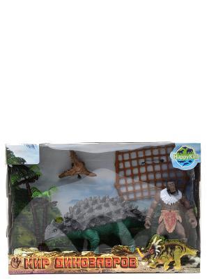 Набор динозавров Happy Kin. Цвет: фиолетовый, коричневый