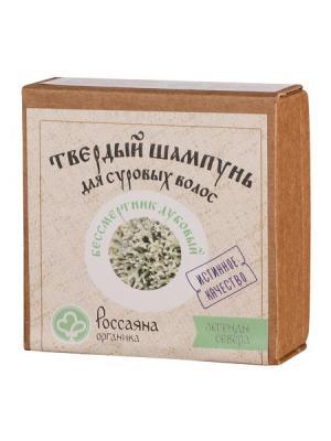 Бессмертник дубовый Россаяна органика. Цвет: темно-зеленый