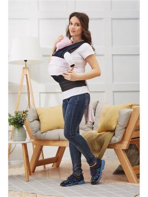 Переноска-слинг с поясом и длинными лямками для детей весом до 16 кг возрастом 1,5 года Nothing but Love. Цвет: темно-синий, молочный, светло-серый