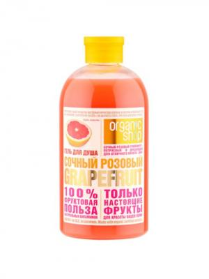 Гель д/душа розовый грейпфрут 500мл Organic Shop. Цвет: розовый