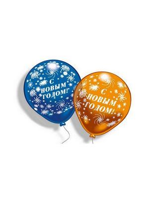 Шарики С Новым Годом! Everts. Цвет: голубой