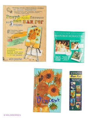 Подарочный набор Ван Гог Эксмо. Цвет: белый