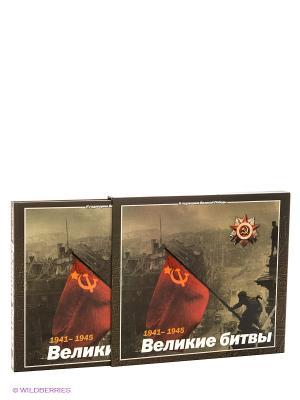 1941-1945. Великие битвы Феникс. Цвет: коричневый