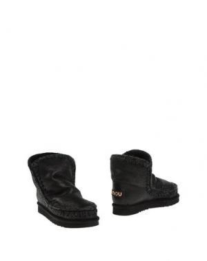 Полусапоги и высокие ботинки MOU. Цвет: темно-зеленый