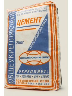 Подушка Цемент Бюро находок. Цвет: синий