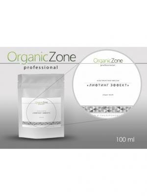 Альгинатная маска Лифтинг эффект OrganicZone. Цвет: бежевый