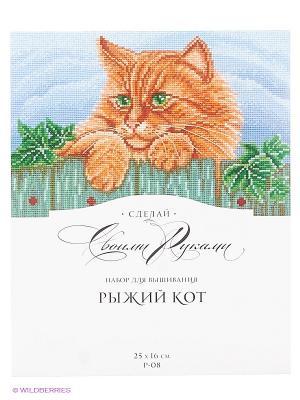 Набор для творчества Рыжий кот Сделай своими руками. Цвет: белый