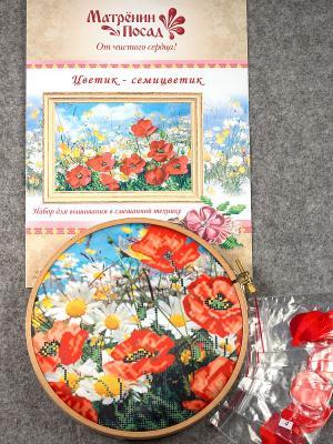 Набор для вышивания бисером Матренин Посад. Цвет: синий, белый, красный