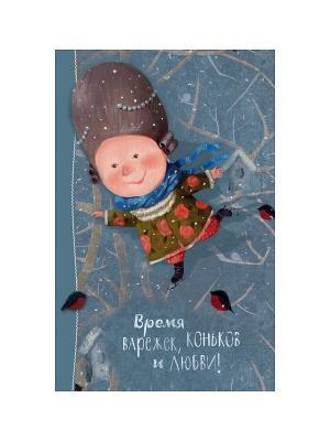 Блокнот Евгения Гапчинская Эксмо. Цвет: серо-голубой, синий