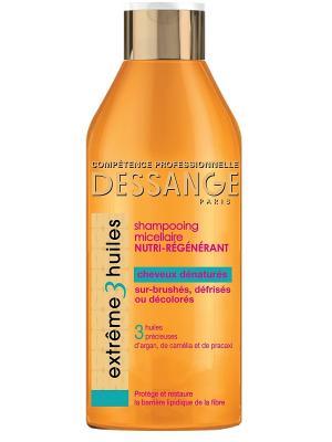Шампунь для волос Extreme, 3 масла, экстремальное восстановление 250 мл Dessange. Цвет: светло-коричневый
