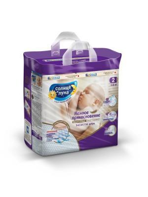 Нежное прикосновение подгузники для детей 2/S 3-6кг small-pack 16шт СОЛНЦЕ И ЛУНА. Цвет: индиго, светло-бежевый, светло-голубой