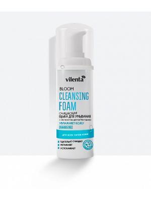 Пенка для умывания всех типов кожи BLOOM, 150 мл Vilenta. Цвет: белый