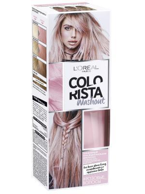 Смываемый красящий бальзам для волос Colorista Washout, оттенок Розовые Волосы, 80 мл L'Oreal Paris. Цвет: розовый
