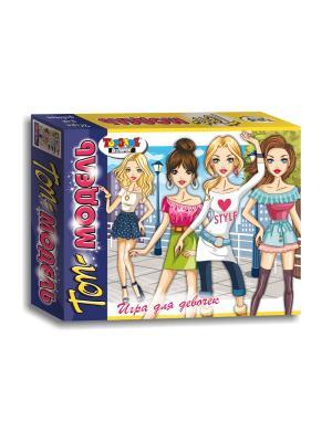 Топ-модель настольно-печатная игра TopGame. Цвет: фиолетовый, желтый, розовый