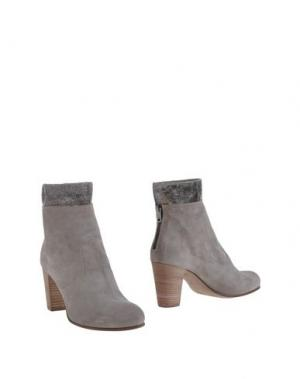 Полусапоги и высокие ботинки FRU.IT. Цвет: голубиный серый