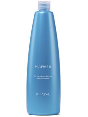 Maraes Питательный шампунь Color Nourishing Shampoo 1000мл. Kaaral. Цвет: синий