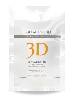 Альгинатная маска Express Lifting 30 г Medical Collagene 3D. Цвет: белый, оранжевый