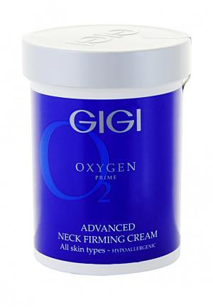 Крем для шеи Gigi. Цвет: синий
