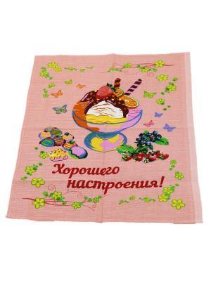 Набор кухонных полотенец Римейн. Цвет: розовый