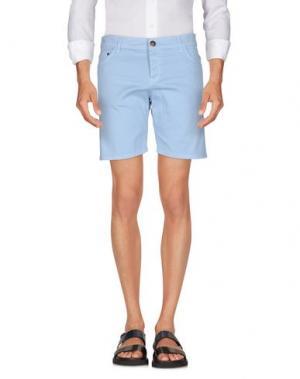 Повседневные шорты BASICON. Цвет: небесно-голубой