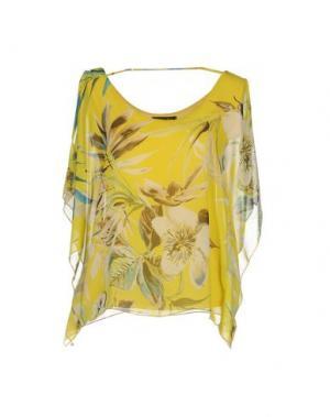 Блузка GIORGIA & JOHNS. Цвет: желтый