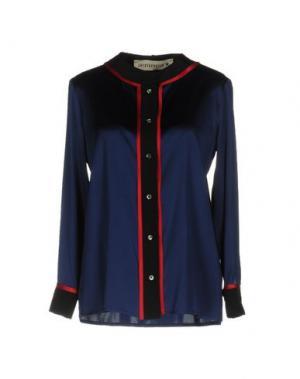 Блузка SHIRTAPORTER. Цвет: темно-синий