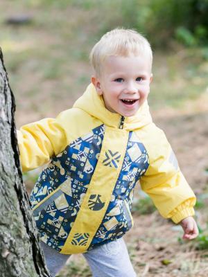 Куртка артур Аксарт. Цвет: светло-желтый, терракотовый