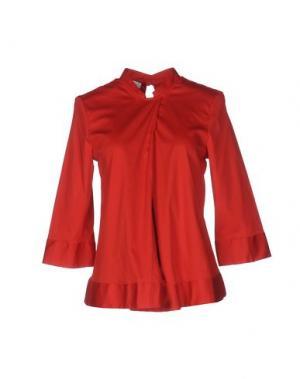 Блузка ZANETTI 1965. Цвет: красный