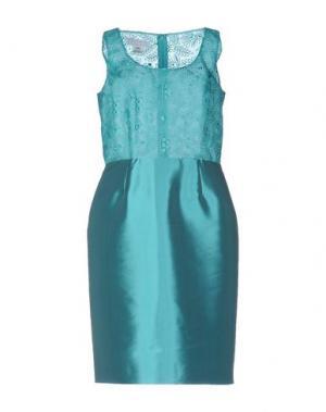 Платье до колена CAILAN'D. Цвет: бирюзовый
