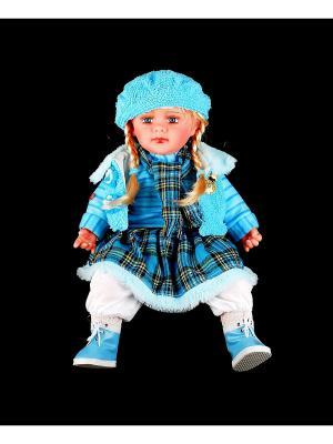 Кукла интерактивная Natali Kovaltseva. Цвет: голубой