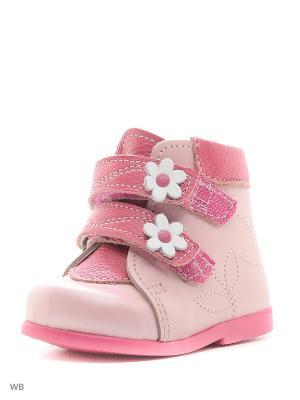 Ботинки Детский скороход. Цвет: розовый