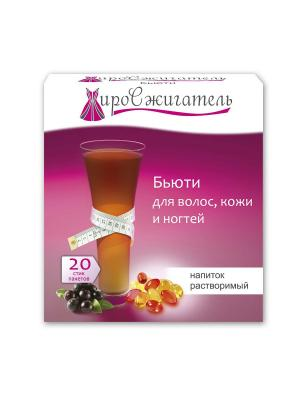 Жиросжигатель Бьюти для волос, кожи и ногтей - напиток растворимый. Цвет: розовый