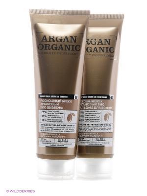 Косметический набор Organic naturally professional № 1 Shop. Цвет: серый, темно-коричневый