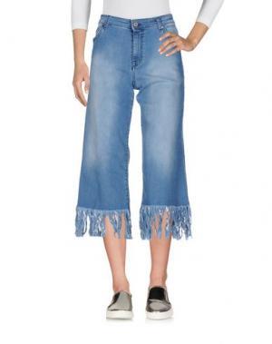 Джинсовые брюки-капри HAPPINESS. Цвет: синий