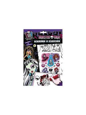 Наклейки и раскраски (фиолетовая) Mattel. Цвет: фиолетовый, белый, черный