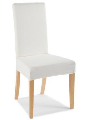 Чехол для стула Непал (кремовый) bonprix. Цвет: кремовый