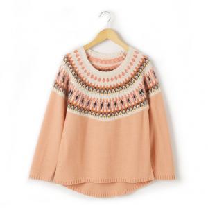 Пуловер длинный R teens. Цвет: розовый