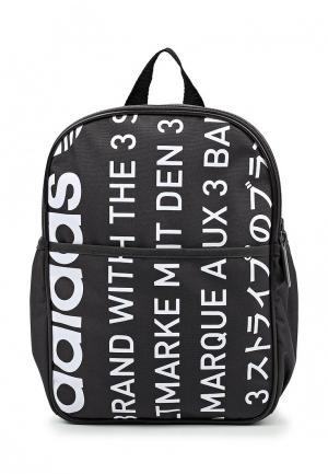 Рюкзак adidas Originals. Цвет: серый