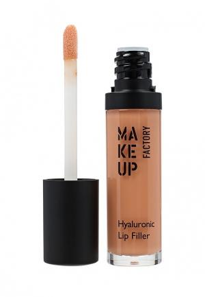 Блеск для губ Make Up Factory. Цвет: бежевый