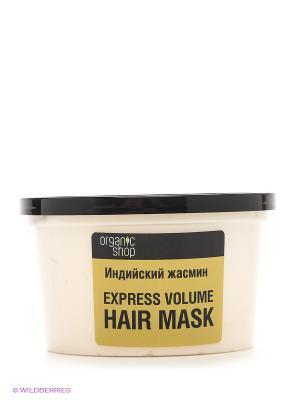 Маска для волос Индийский жасмин Organic Shop. Цвет: кремовый