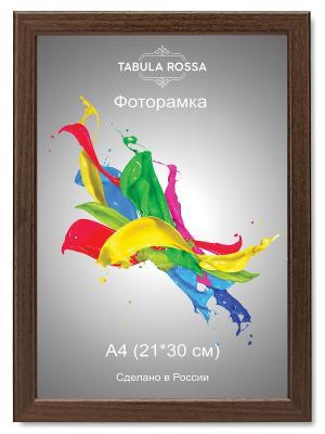 Фоторамка 21х30 №450 Tabula Rossa. Цвет: темно-коричневый