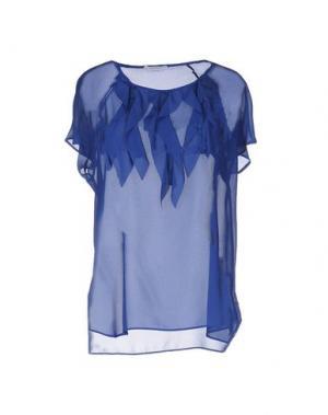 Блузка BIANCOGHIACCIO. Цвет: синий