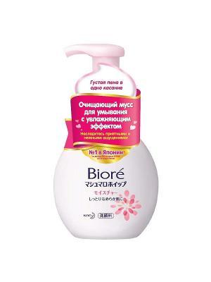 Очищающий мусс для умывания с увлажняющим эффектом, 150мл Biore. Цвет: белый